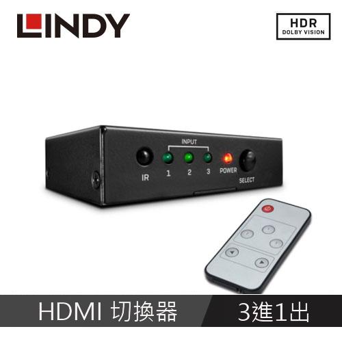 LINDY林帝 HDMI 2.0 4K/60HZ 18G 3進1出切換器 38232