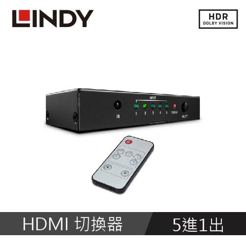 LINDY林帝 HDMI 2.0 4K/60HZ 18G 5進1出切換器 38233