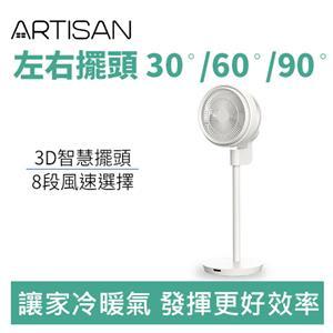 ARTISAN LF1202 12吋3D節能循環扇