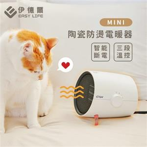 ENLight 伊德爾 WK-500 Mini陶瓷防燙電暖器