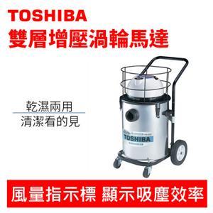 TOSHIBA 東芝 TVC-10.0 工業用乾濕兩用吸塵器
