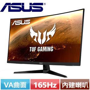 R1【福利品】ASUS華碩 32型 曲面電競螢幕 VG328H1B.