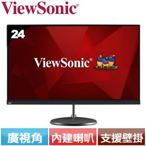 R1【福利品】ViewSonic優派 24型 IPS美型螢幕 VX2485-MHU.