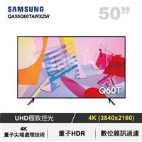 SAMSUNG 50型QLED量子電視  QA50Q60TAWXZW