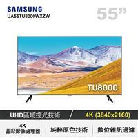 SAMSUNG 55型智慧型UHD液晶電視  UA55TU8000WXZW