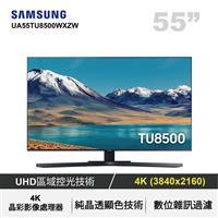 SAMSUNG 55型智慧型UHD液晶電視  UA55TU8500WXZW