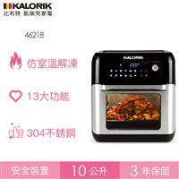 凱瑞克10L旋轉氣炸烤箱-標準版  46218