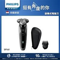 PHILIPS頂級乾濕二用電鬍刀  S9161