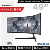 三星49型Odyssey G9 1000R量子點螢幕  C49G95TSSC