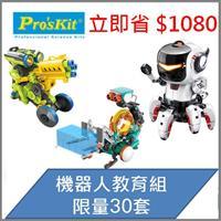 二代寶比機器人+五合一機械編程機器人+三合一按鍵編程機器人