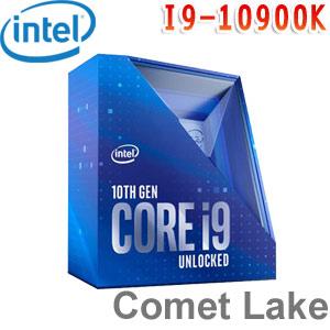 Intel英特爾 Core i9-10900K 處理器 (無風扇)