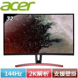 Acer宏碁 ED323QUR A 32型 VA曲面2K電競螢幕