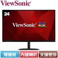 ViewSonic優派 24型 IPS專業液晶螢幕 VA2432-MH