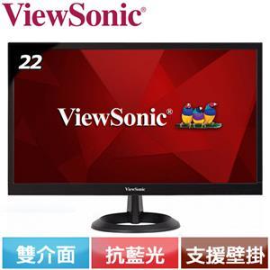 ViewSonic優派 22型 專業液晶螢幕 VA2261H-2