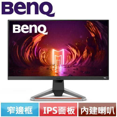 BENQ EX2510 25型 MOBIUZ 類瞳孔遊戲護眼螢幕