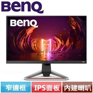 BENQ EX2710 27型 MOBIUZ 類瞳孔遊戲護眼螢幕