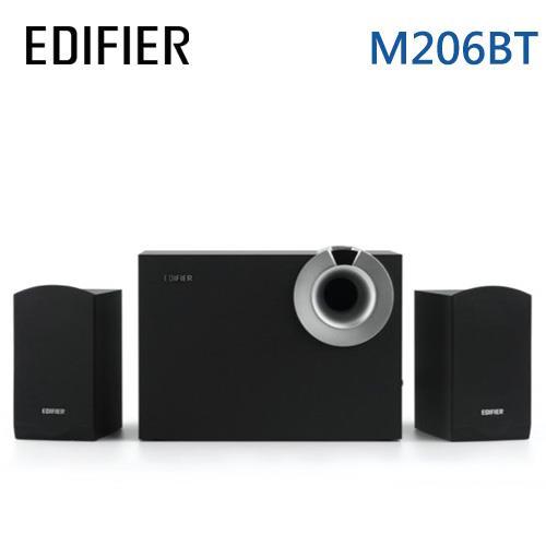 EDIFIER M206BT 2.1主動式 藍牙喇叭