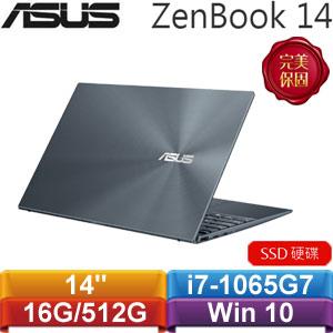 ASUS華碩 ZenBook 14 UX425JA-0262G1065G7 14吋筆記型電腦 綠松灰