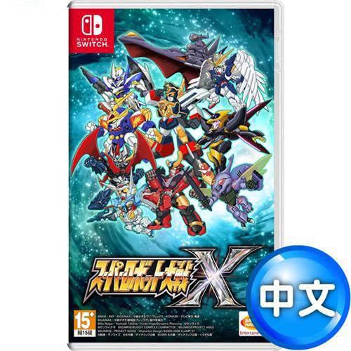 【客訂】Nintendo 任天堂 Switch 《超級機器人大戰X》中日文版