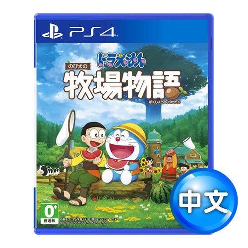 【客訂】PS4 哆啦A夢 牧場物語 中文版