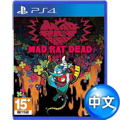 PS4 瘋狂小白鼠 死 MAD RAT DEAD 節奏動作 中文版