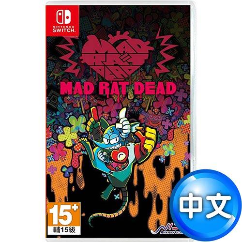 任天堂 NS Switch 瘋狂小白鼠 死 MAD RAT DEAD(節奏動作) 中文版