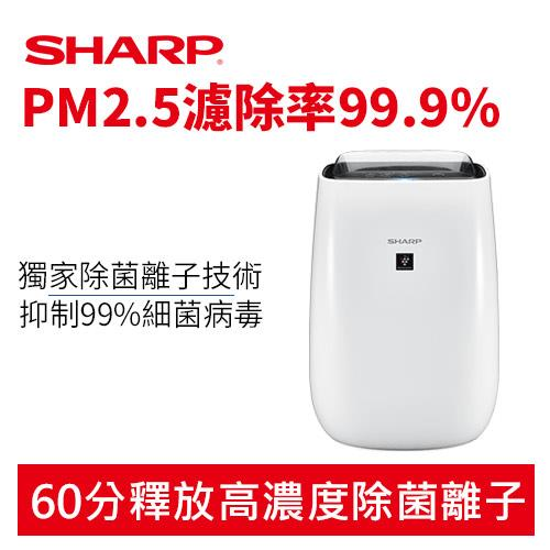SHARP 夏普 FU-J50T-W 12坪自動除菌離子空氣清淨機