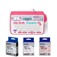 【搭三捲標籤帶】EPSON LW-220DK台灣限定戀愛款Hello Kitty