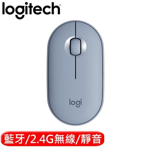 Logitech 羅技 M350 鵝卵石無線滑鼠 天空藍