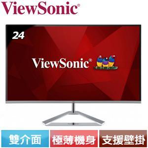 ViewSonic優派 24型 IPS美型螢幕 VX2476-SH