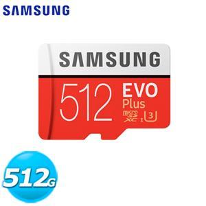 Samsung 三星 EVO Plus MicroSD 記憶卡 512GB