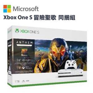 微軟Xbox One S 冒險聖歌 同捆組