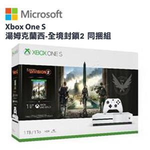 微軟Xbox One S 湯姆克蘭西-全境封鎖 2 同捆組