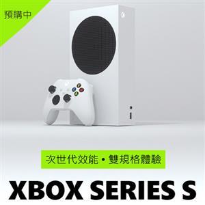 微軟Xbox Series S 512GB遊戲主機(無光碟版)