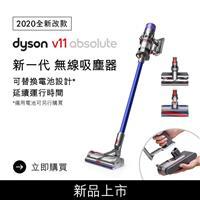 Dyson V11 SV15 Absolute 無線吸塵器 V11-SV15-ABSOLUTE
