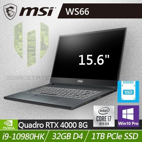 MSI WS66 10TL-210TW 15.6吋行動工作站繪圖機 RTX 4000