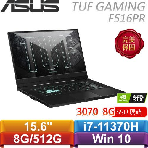 ASUS華碩 TUF Dash F15 FX516PR-0091A11370H (御鐵灰) 15.6吋電競筆電