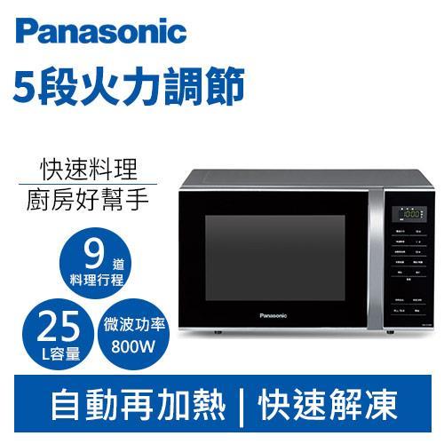 【熱銷預購】Panasonic 國際牌 NN-ST34H 25L微電腦微波爐
