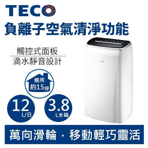 TECO 東元 MD2401RW 12公升高效節能負離子除濕機