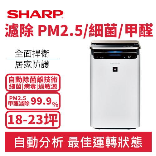 SHARP 夏普 KI-J101T-W 23坪日製原裝AIoT智慧空氣清淨機