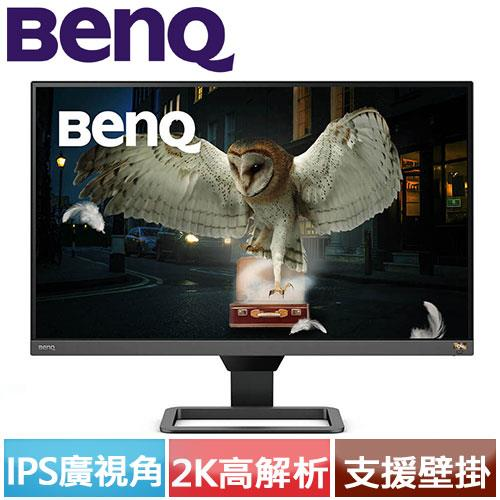 R1【福利品】BENQ EW2780Q 27型 2K HDRi類瞳孔螢幕.