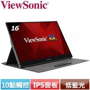 R2【福利品】ViewSonic優派 16型 IPS可攜式螢幕 TD1655