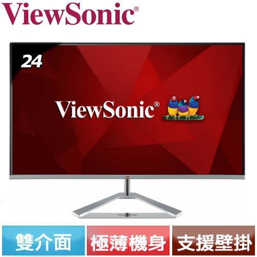 R2【福利品】ViewSonic優派 24型 IPS美型螢幕 VX2476-SH.