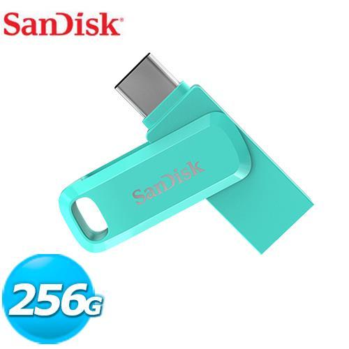 Sandisk SDDDC3雙用隨身碟 256G 湖水綠