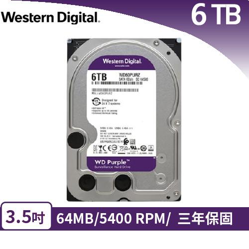 WD 威騰 WD62PURZ 紫標 6TB 3.5吋監控系統硬碟