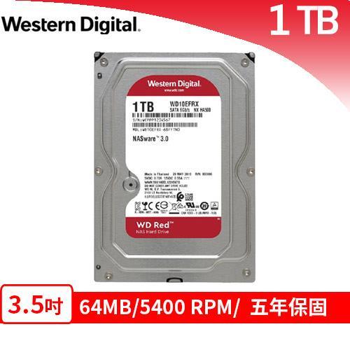 WD 威騰 WD10EFRX 紅標Plus 1TB 3.5吋NAS硬碟
