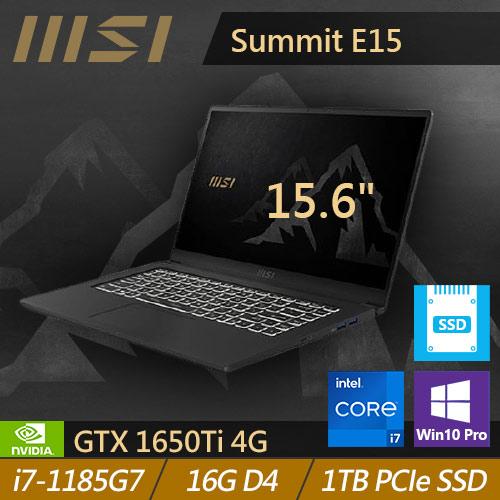 MSI微星 Summit E15 A11SCS-092TW 15.6吋商務筆電