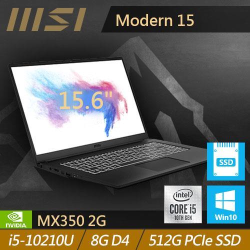 MSI Modern 15 A10RBS-462TW 15.6吋輕薄商務筆電