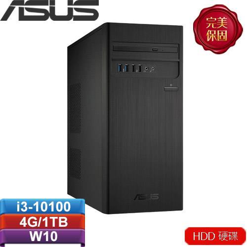 ASUS華碩 H-S300TA-310100003T 桌上型電腦