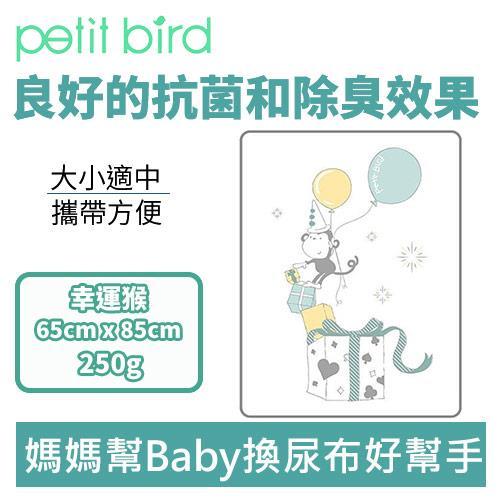 韓國Petit Bird竹纖維嬰幼兒防水保潔床墊—幸運猴(65x85cm)